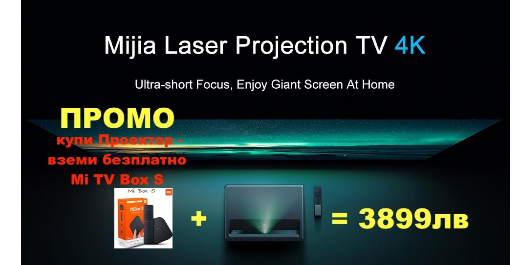 Xiaomi laser projektor 4k