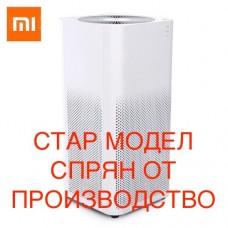 Xiaomi air purifier 2 – Пречиствател на въздух