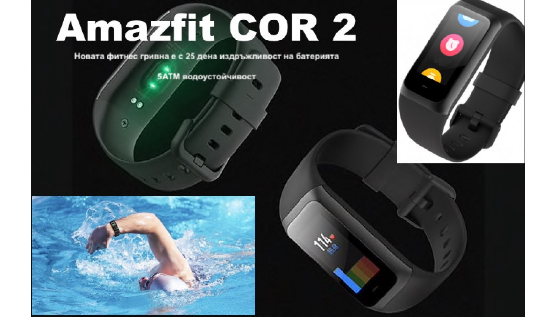 amazfit cor2