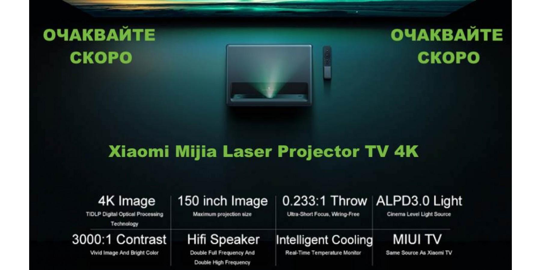 Xiaomi Mijia Laser Projector TV 4K 4 3