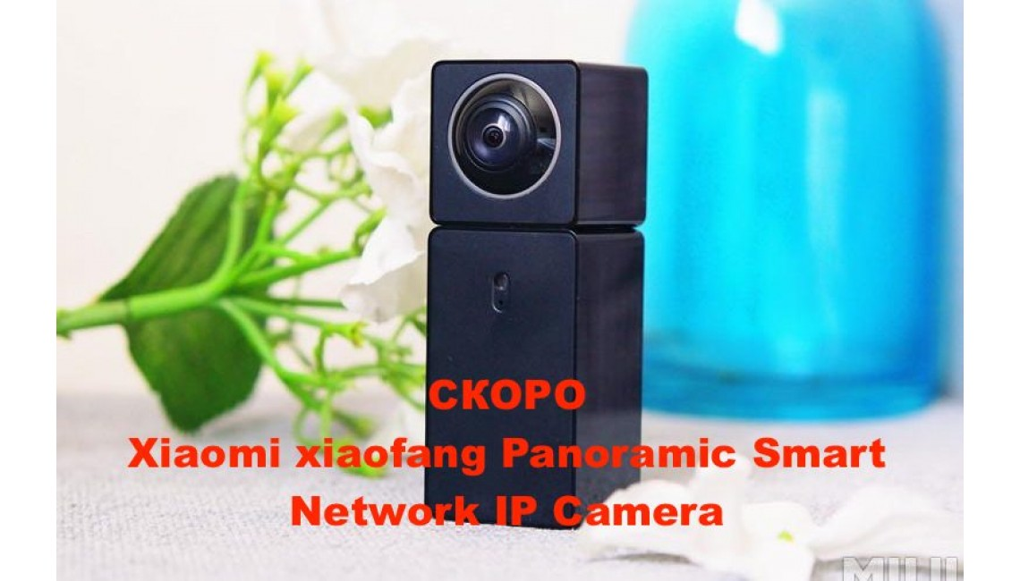 Xiaomi xiaofang Panoramic Smart Network IP Camera