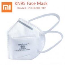 Висококачествена маска XIAOMI Anstar КN95 FFP 2 за многократна употреба
